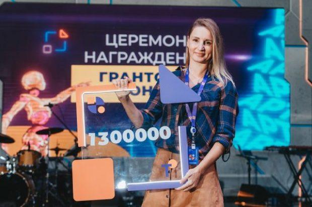Крымчанка победила в грантовом конкурсе на «Тавриде»