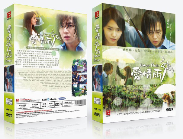 love rain PREMIUM PACK KOREAN DRAMA DVD - Poh Kim Video