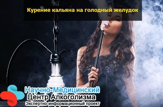 a dohányzó fejfájástól