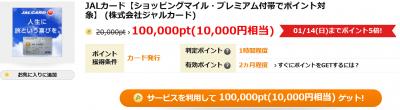 131_convert_20180114001005.png