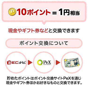 140_convert_201801180642560.png