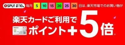 54_convert_20171205063214.jpg