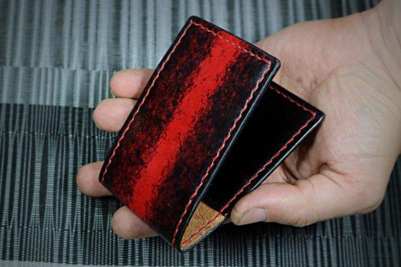 Patron libre et gratuit d'un porte cartes à volet en cuir - Point-sellier.com - Tithouan