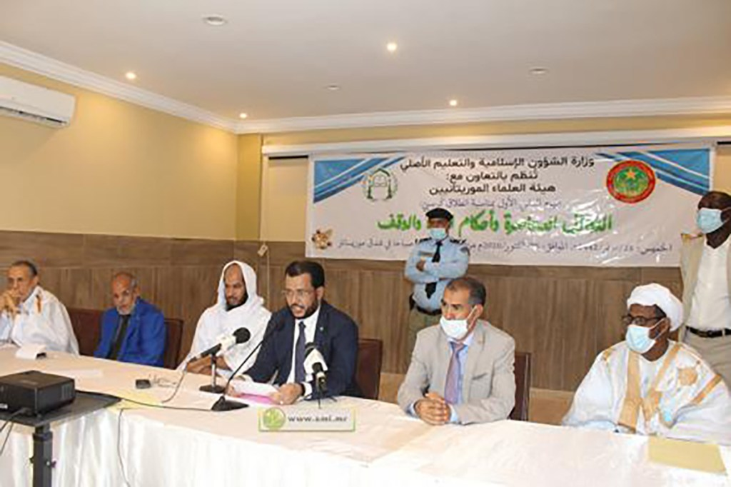 ministere-affaires-islamiques-mauritanie