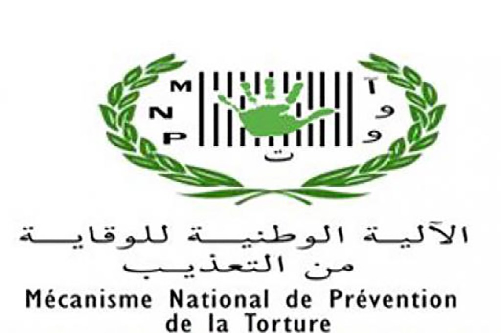 le-mecanisme-national-de-prevention-de-la-torture-visite-les-prisons-de-nouakchott