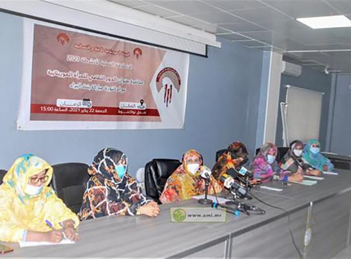 challenge des plumes féminines mauritaniennes