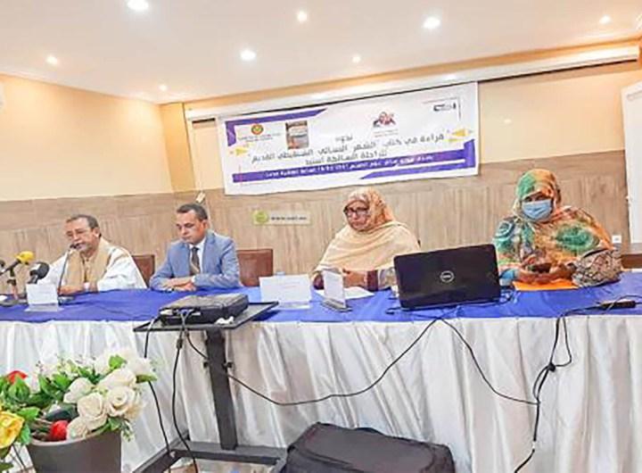 Le réseau des femmes journalistes de Mauritanie