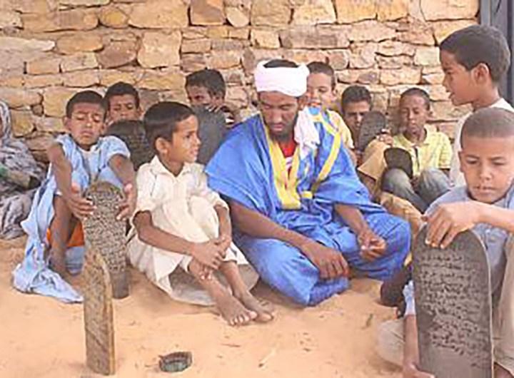 Subvention de Mahadras en Mauritanie