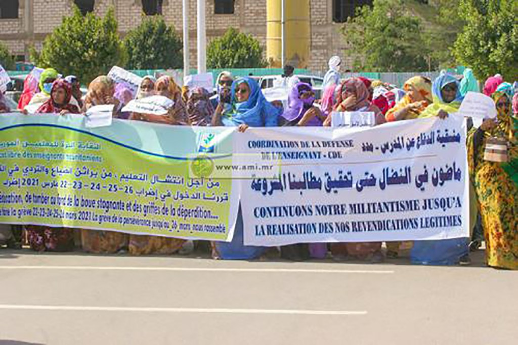 Mauritanie Sit-in de protestation des enseignants
