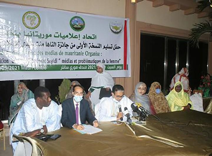 Union des femmes journalistes mauritaniennes: encourager le traitement professionnel de l'information