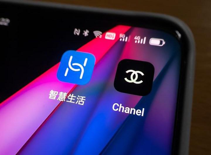 Chanel perd sa bataille de logos contre Huawei