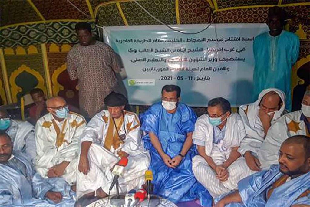 Commémoration du 73è anniversaire de la tariqa Qadiriya