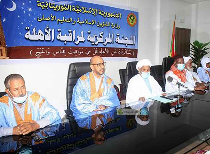 La fête d'Aid El Fitr sera célébrée ce jeudi en Mauritanie