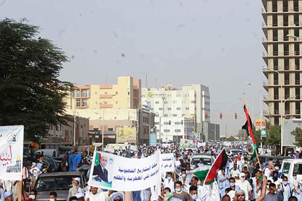 Nouakchott : marche de soutien des partis politiques au peuple palestinien