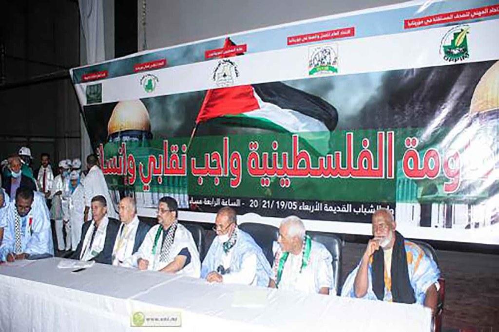 Soutien de l'Union des syndicats libres de Mauritanie à la Palestine