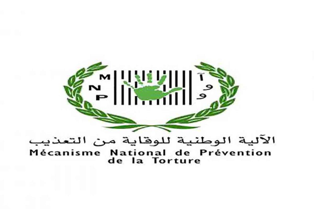 Le MNP visite les centres de détention à Nouakchott
