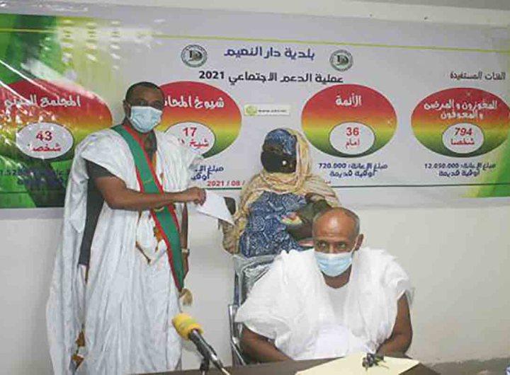 La municipalité de Dar Al-Naim lance son programme annuel d'appui social au profit de 794 familles