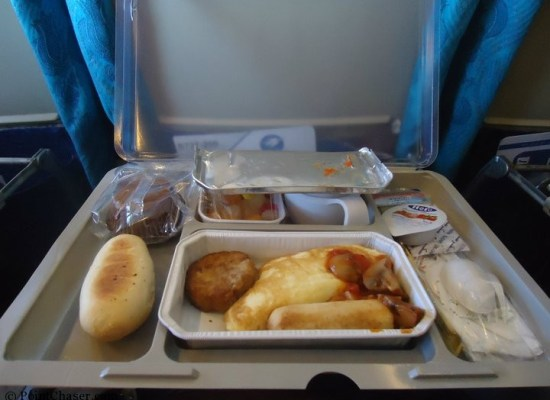 Ariana Airlines Meal