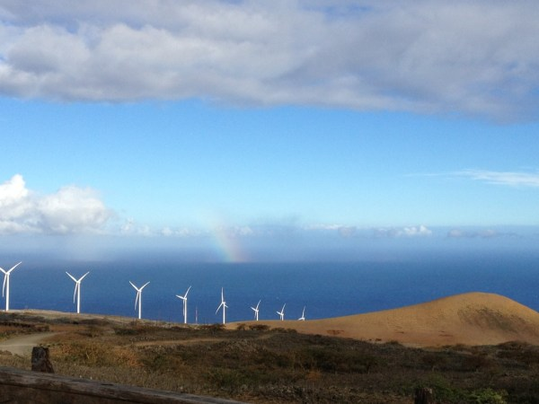 Hana Highway Maui Rainbow
