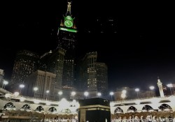 Kaaba Masjid al-Haram and Clock Tower in Mecca