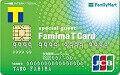 『ファミマTカード』