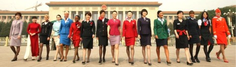 skyteam-airline-partner-flight-attendants