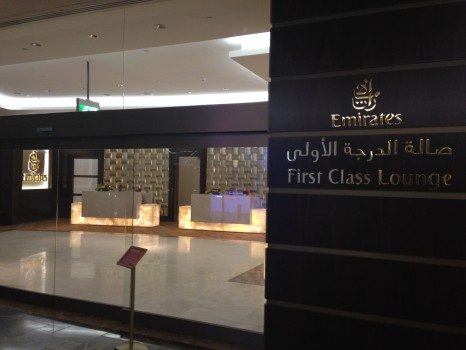 Emirates First Class Lounge Concourse A A380 Dubai002