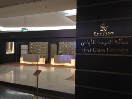 Emirates First Class Lounge Concourse A A380 Dubai002