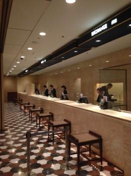 Grand Hyatt Tokyo15