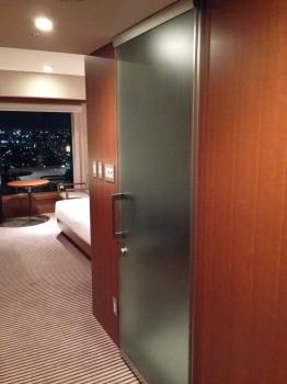 Grand Hyatt Tokyo44
