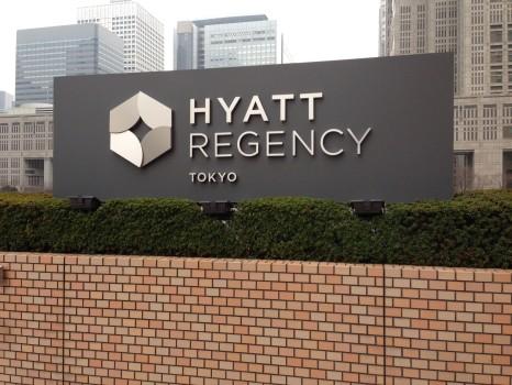 Grand Hyatt Tokyo76