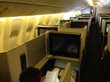 Jal Sky Suite Business Class Trip Report - Point