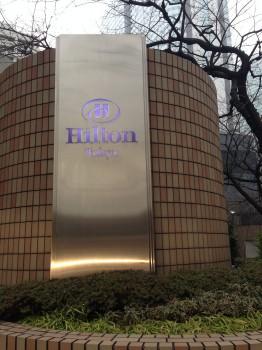 Hilton Tokyo Shinjuku02