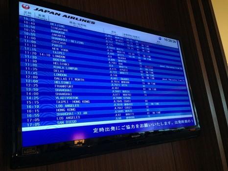 JAL Sakura Lounge Tokyo NRT67