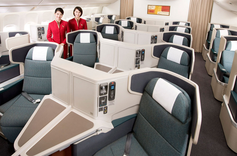 New Cathay Business
