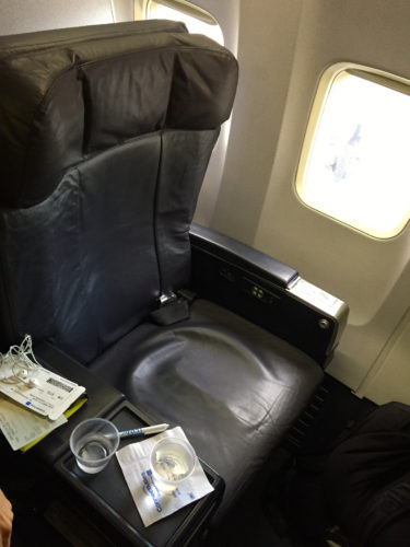 Copa Airlines Trip Report52