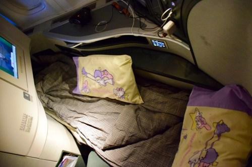 EVA Air Royal Laurel Class Bed