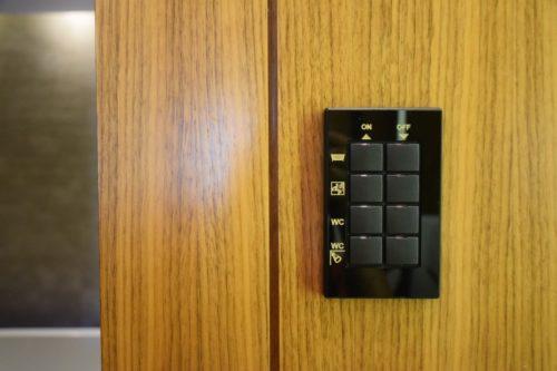 Park Hyatt Istanbul Park Deluxe Twin - Light Switches