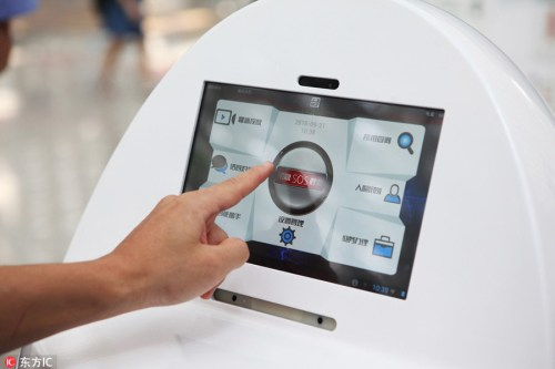 AnBot also serves as a airport guide to passengers