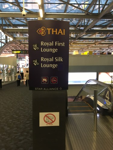 Thai Airways Royal Silk Lounge Sinage