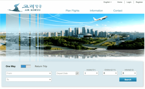 Air Koryo's Official Website