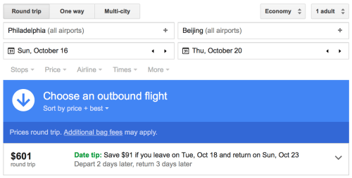 Google Flights intelligently suggests alternative flights that might be cheaper