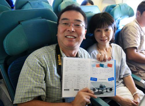 One (Bonus) Last Flight for the Cathay Pacific 747