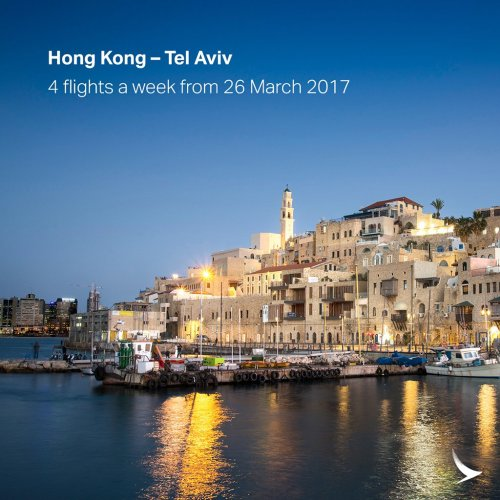 Cathay Pacific will be launching service to Tel Aviv in March 2017. Cathay Pacific/Twitter