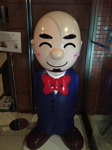 Tetora Hotels now have a bald guy as the mascot. Photo by ホテルテトラ北九州/Facebook
