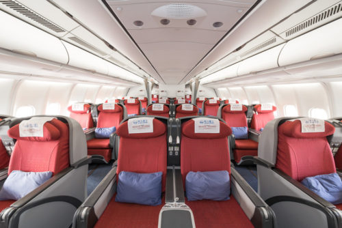 Sichuan Airlines A330 Business Class