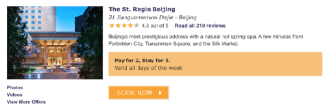 "The St. Regis Beijing is technically a ""participating property"" under this promotion"