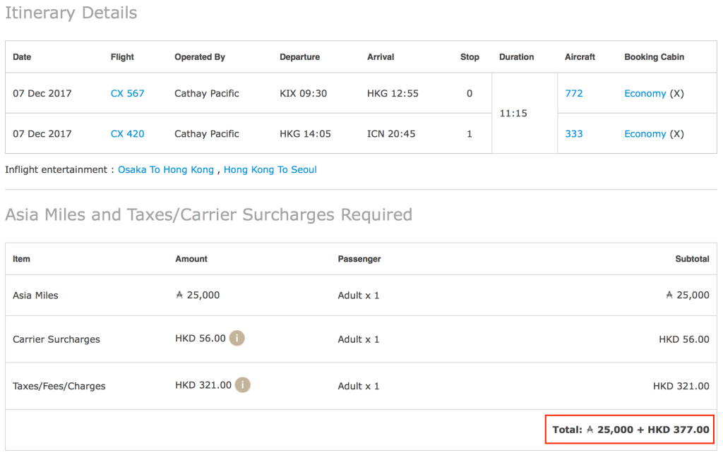 The increased cost for connecting flights do not show up until the final booking page.