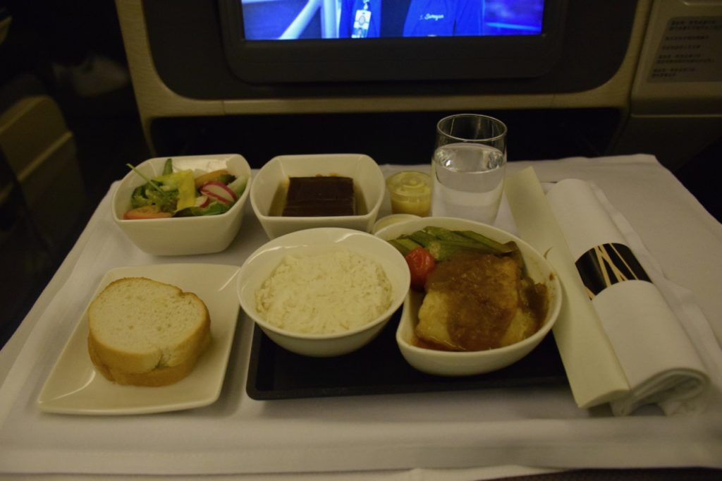 Cathay Pacific Regional Business Class - Supper