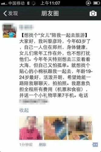 The lonely Grandma Li posted an ad looking for a travel buddy on Chinese social media app WeChat